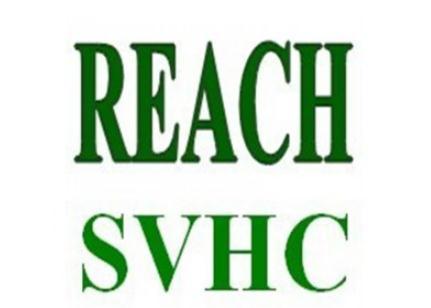 产品REACH标准