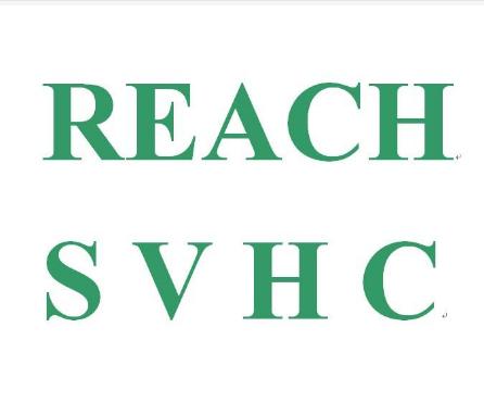 SVHC 201项丨欧盟REACH法规SVHC清单正式增至201项